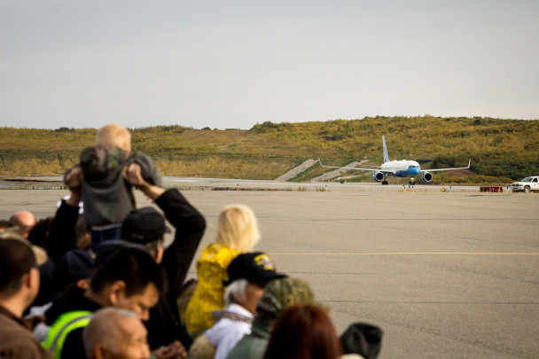 Air Force One, taxiing